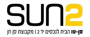sun-2